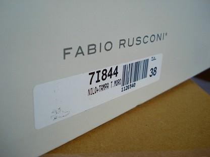 ファビオ・ルスコーニ