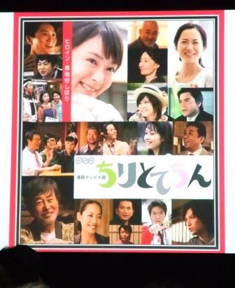 ちりとてちん (テレビドラマ)の画像 p1_27