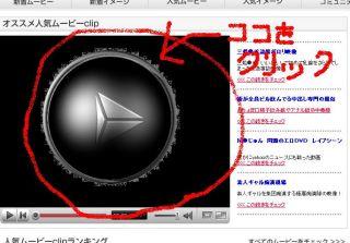 ムービー_320.jpg