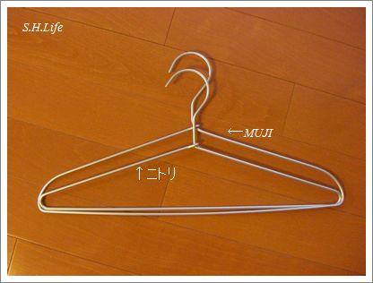 うちの子供服の場合は、洋服買った時のプラスチックハンガー(つまり西松屋とかでもらうやつ)がメイン。