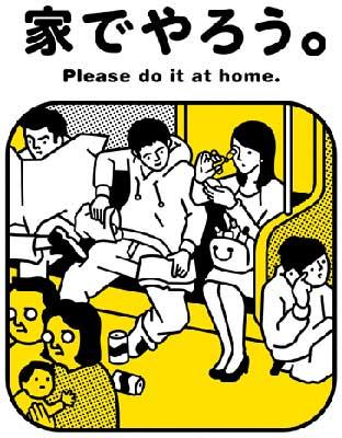 電車内俺「もしもしはい…はい…」バカ「電車内なんで電話やめてもらっていいですか?」俺「は?」