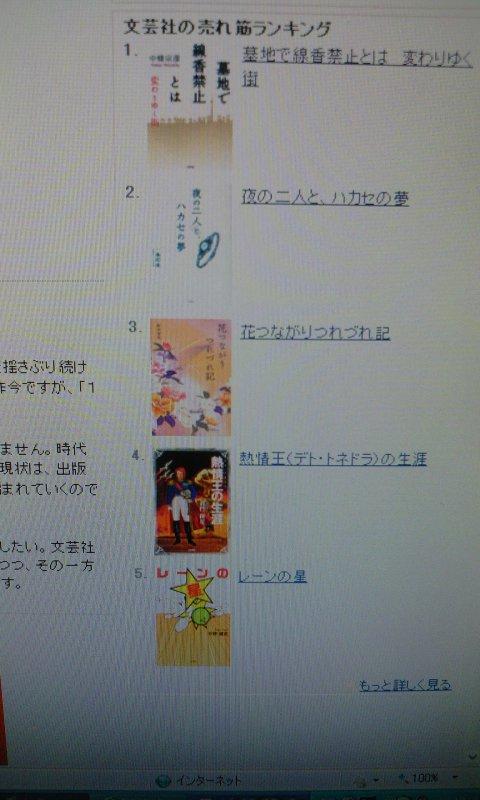 2011-03-09 18.47.56.jpg