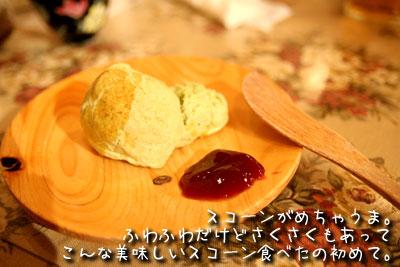 20070827_004.jpg