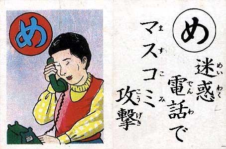 http://image.space.rakuten.co.jp/lg01/01/0000114401/24/imga351ab7fkienb3.jpeg