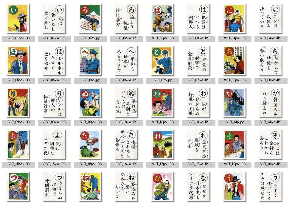 【B-CAS改造】Bカスカード2038化書き換えツール配布所 154 [無断転載禁止]©2ch.net->画像>17枚