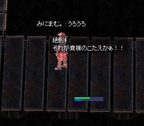 119.jpg