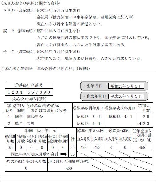 200809_ライフ説.JPG