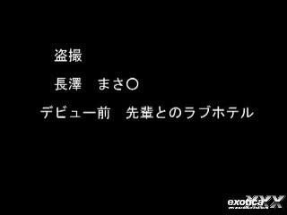 長澤2-1.jpg