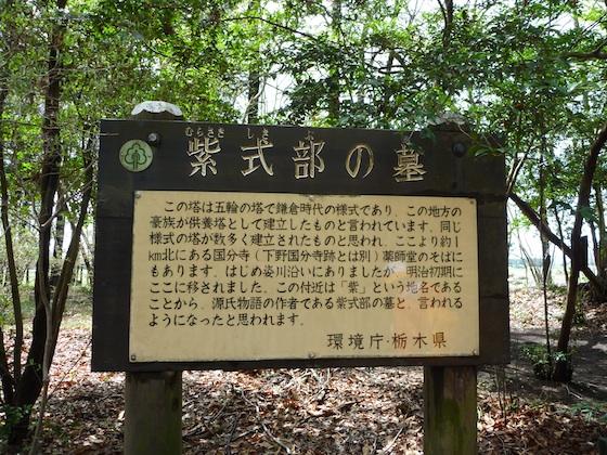鎌倉時代に造られた 五輪塔 ...