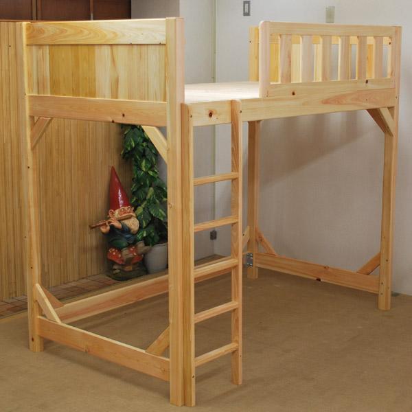 セミダブル ベッド セミダブル ikea : セミダブルロフトベッドの ...