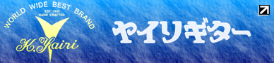 k-yairi