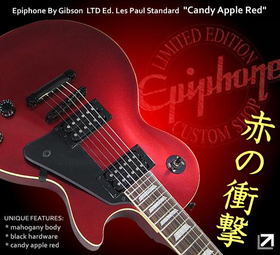 "epi-lps-car-BLOG ◆限定生産モデル""キャンディ・アップル・レッド"" Epipho"