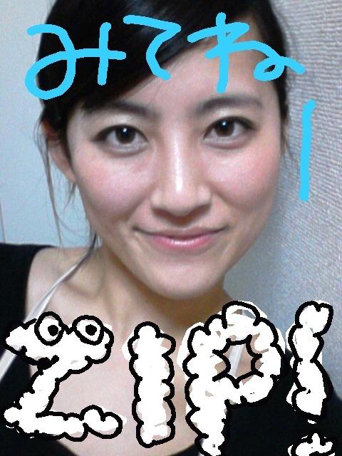 福田彩乃の画像 p1_34