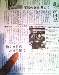 nikkei_071109.jpg