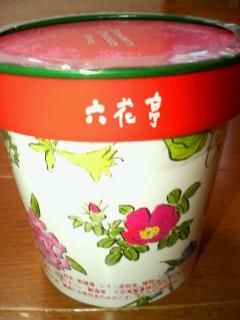六花亭 ストロベリーチョコ