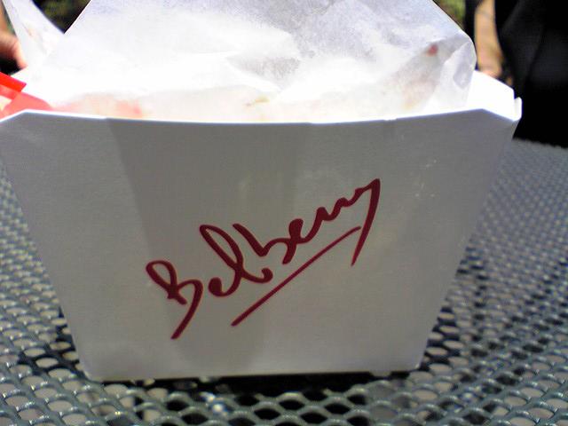 ベルベリー(Belberry)