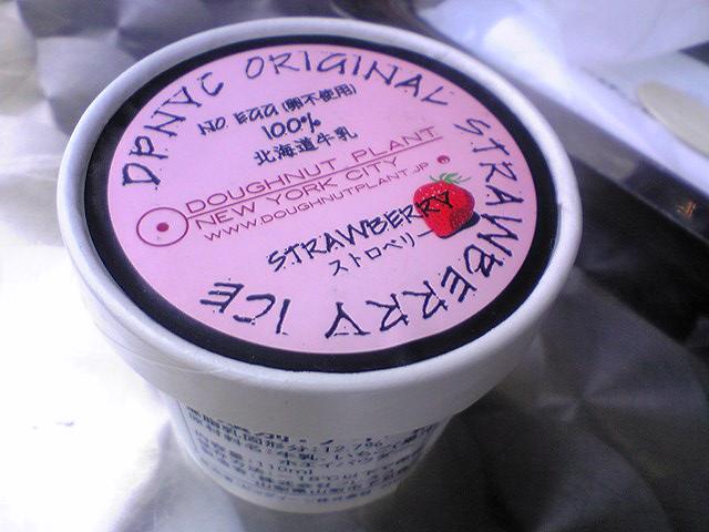 ドーナッツプラント オリジナルアメリカンホームメイドアイスクリーム