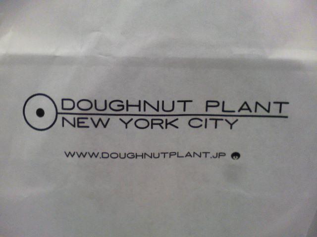 ドーナッツプラント