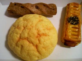 ナチュラルローソン 10種の穀物パン&メロンパン(他1種)