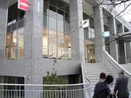 KSR Eingang