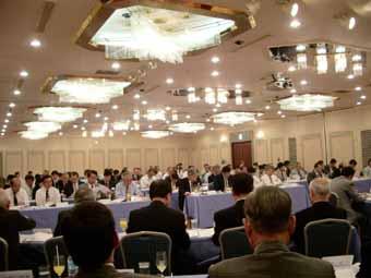 JPTA general congress 2.JPG