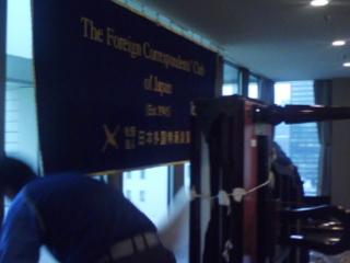 Pleyel at Foreign Correspondents' Club Japan