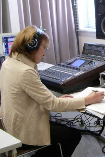 Control Room at Koidegobunka