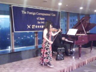 Pleyel mit Geige