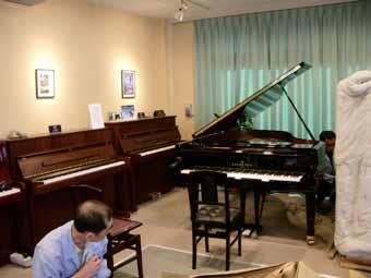 Piano harp Co., Ltd.