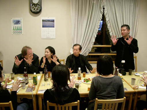 Koidego Genjiro 08