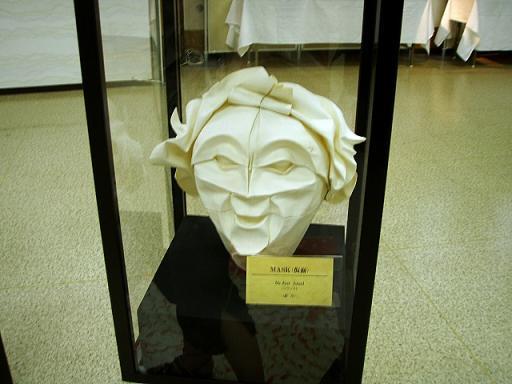 簡単 折り紙 折り紙 顔 : plaza.rakuten.co.jp