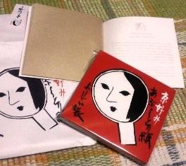 yo-jiya2010111820310000.JPG