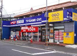 ゲオ松山桑原店
