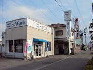 ソフトバンク/一六本舗