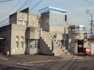 松山松末町郵便局