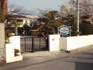 二神塾幼稚舎