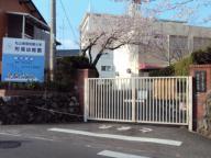松山東雲短期大学附属幼稚園