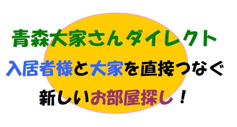 大家さんダイレクト2.JPG