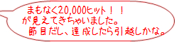 rank02_1.png