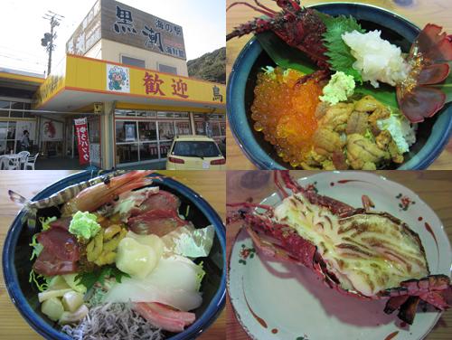 黒潮パールロード店.png