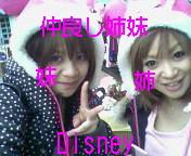 NEC_4134.jpg