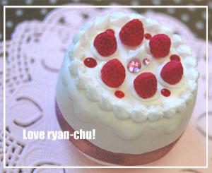 cake.rink.jpg