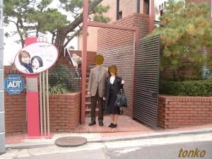 韓国旅行17.11.9 010-1.jpg