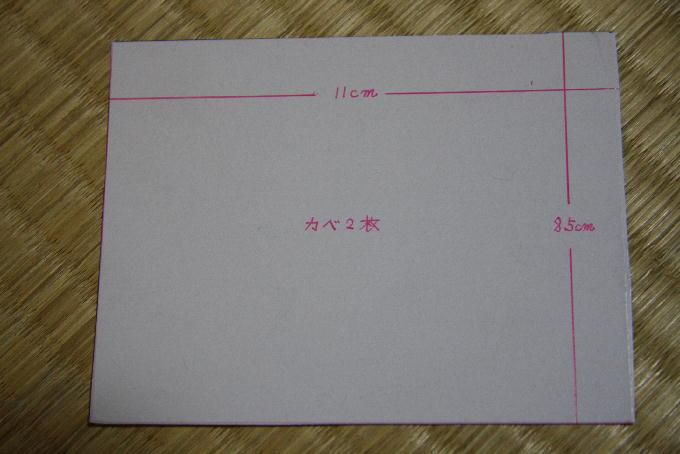 07壁 2.jpg