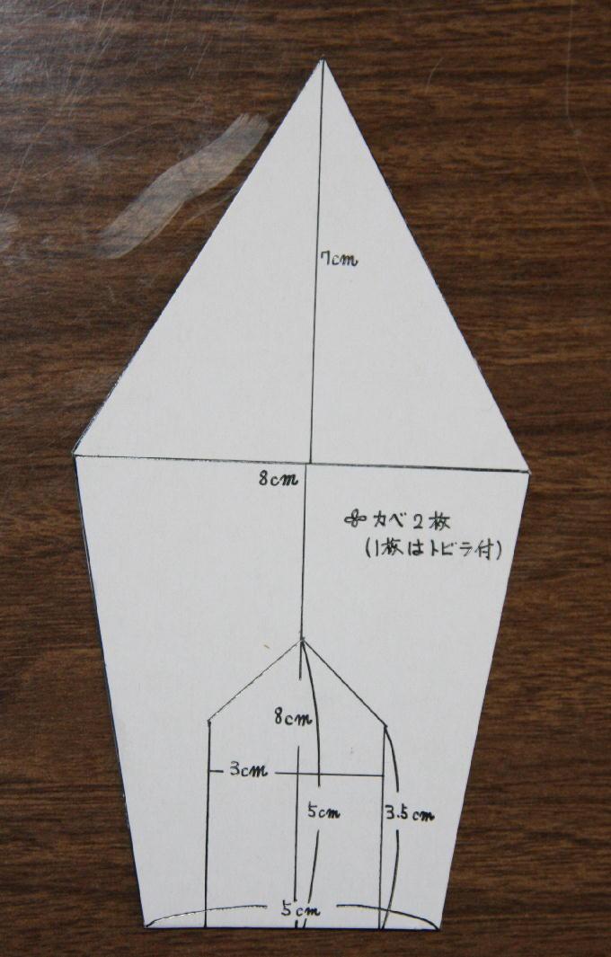 2壁1.jpg