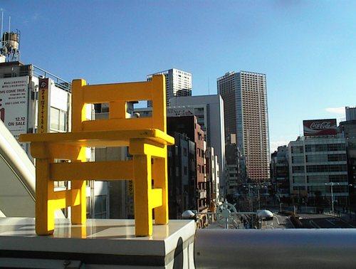 幸福の黄色い椅子