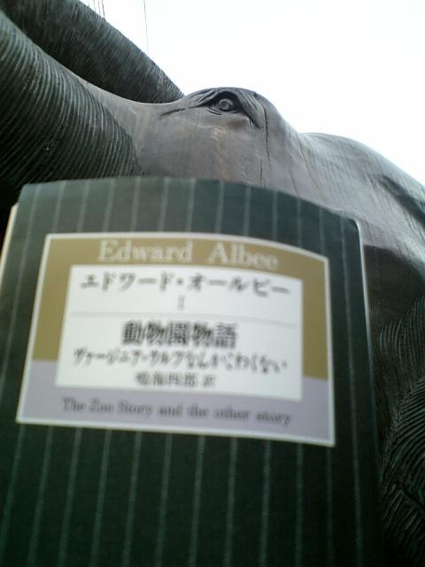 動物園物語3