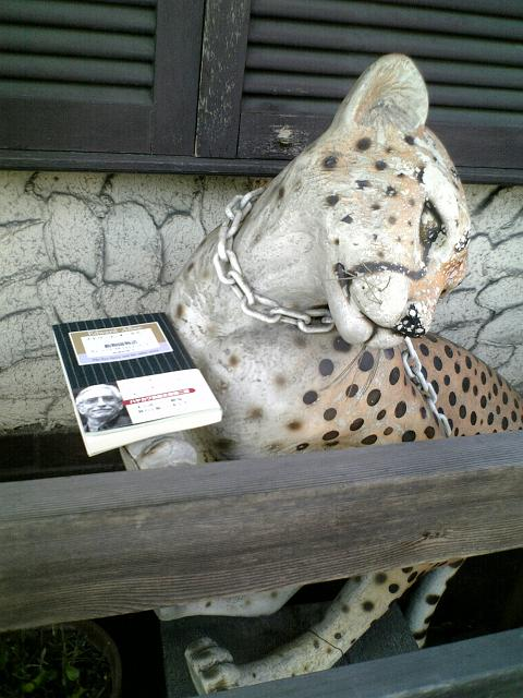 動物園物語1