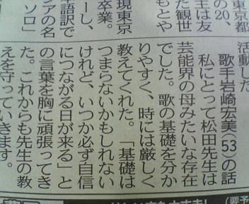 松田トシの画像 p1_2