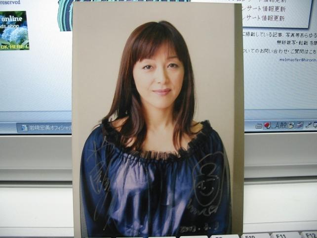 阿久悠×三木たかしからの、岩崎宏美への最後の提供曲「舞踏会 ...